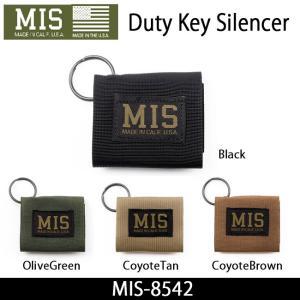 MIS エムアイエス キーケース Duty Key Silencer MIS-8542【メール便・代引不可】|snb-shop