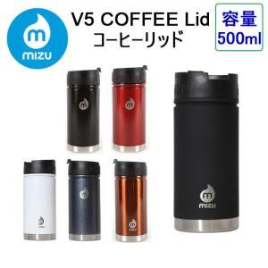mizu ミズ V5 COFFEE Lid コーヒーリッド 500ml 【雑貨】 snb-shop