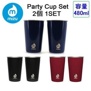 mizu ミズ Party Cup Set 2個 1SET (480ml) 【雑貨】 snb-shop