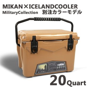 ICELANDCOOLER × MIKAN ミカン MilitaryCollection別注カラーモデル 20QT  アイスランドクーラーボックス クーラーBOX アウトドア キャンプ 保冷|snb-shop