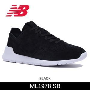 ニューバランス new balance ML1978 SB スニーカー メンズ レディース 日本正規品 【靴】|snb-shop