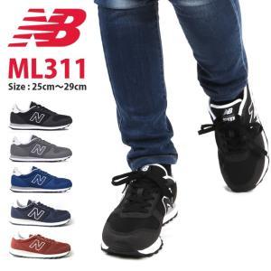 new balance ニューバランス ML311 スニーカー 【ワイズ:D】日本正規品 定番 メンズ レディース|snb-shop
