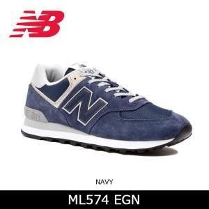 ニューバランス new balance スニーカー ML574EGN NAVY 【靴】メンズ レディース 日本正規品|snb-shop