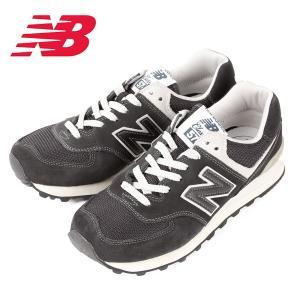ニューバランス new balance  ML574 FBG BLACK ブラック /日本正規品|snb-shop
