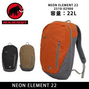 MAMMUT/マムート バックパック NEON ELEMENT 22 2510-02900|snb-shop
