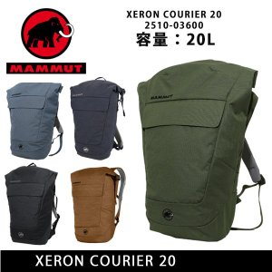 MAMMUT/マムート バックパック XERON COURIER 20 2510-03600|snb-shop