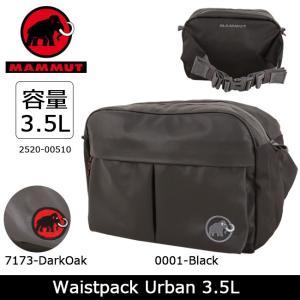 MAMMUT/マムート Waistpack Urban 3.5L 2520-00510 【カバン】 ウェストバッグ ヒップバッグ 旅行 トラベル ウォーキング|snb-shop