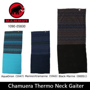 MAMMUT/マムート ネックゲイター Chamuera Thermo Neck Gaiter 1090-05830 【雑貨】 ネックウォーマー 暖か 雪山 登山【メール便・代引不可】|snb-shop