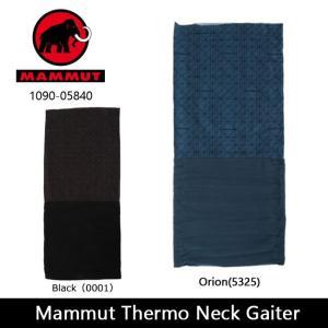 MAMMUT/マムート ネックゲイター Mammut Thermo Neck Gaiter 1090-05840 【雑貨】 ネックウォーマー 暖か 雪山 登山【メール便・代引不可】|snb-shop