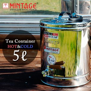 MINTAGE ミンテージ ウォータージャグ Tea Container Hot&cold Desire 5Litres 保温保冷 【BTLE】|snb-shop
