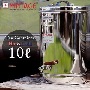 MINTAGE ミンテージ ウォータージャグ Tea Container Hot&cold Desi...