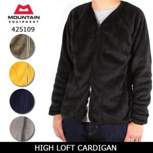 MOUNTAIN EQUIPMENT/マウンテン イクイップメント HIGH LOFT CARDIGAN 425109 【服】 フリース カーディガン アウター 襟なし