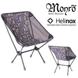 Monro モンロー チェア 椅子 CHAIR ELITE (ポエム) Brown 181010011 【FUNI】【CHER】|snb-shop