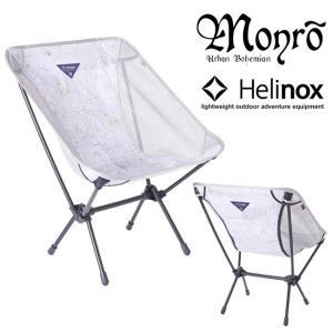 Monro モンロー チェア 椅子 CHAIR ELITE (ステラ) White 181010012 【FUNI】【CHER】|snb-shop