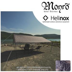 Monro モンロー タープ Helinox MO TARP (ポエム) Brown 【TENTARP】【TARP】|snb-shop