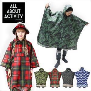 ALL ABOUT ACTIVITY ポンチョ Rain Poncho レインコート アールアバウトアクティビティ|snb-shop
