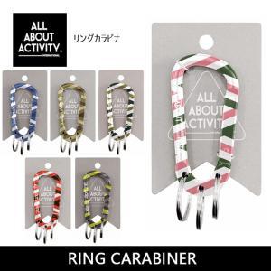 ALL ABOUT ACTIVITY カラビナ RING CARABINER リングカラビナ 【雑貨】アウトドア トレッキング カラビナ|snb-shop