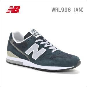 ニューバランス new balance MRL996 AN NAVY 日本正規品 【靴】 スニーカー