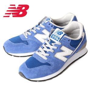 ニューバランス new balance  MRL996 KC BLUE ブルー /日本正規品|snb-shop