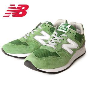 ニューバランス new balance  MRL996 KG GREEN グリーン /日本正規品|snb-shop