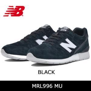 ニューバランス new balance スニーカー MRL996MU BLACK メンズ レディース 日本正規品 【靴】|snb-shop