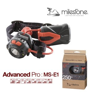ms-e1 milestone マイルストーン ヘッドランプ/Advanced Pro/MS-E1|snb-shop