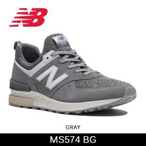 ニューバランス new balance MS574 BG スニーカー メンズ レディース 日本正規品 【靴】|snb-shop