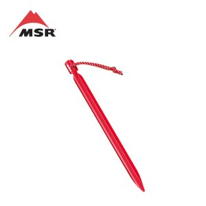 MSR エムエスアール テント部品 Groundhog Tent Stakes ReDESIGN グランドホグ ステイク/37054|snb-shop