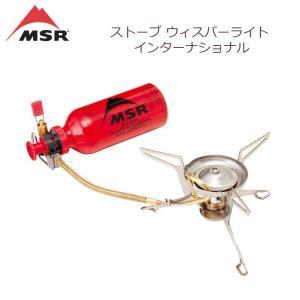MSR エムエスアール ストーブ ウィスパーライト インターナショナル/36633|snb-shop