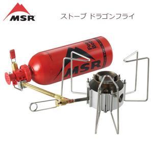 MSR エムエスアール ストーブ ドラゴンフライ/36030|snb-shop