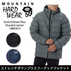 MOUNTAIN HARDWEAR / マウンテンハードウェア ストレッチダウンプラスフーデッドジャケット StretchDown Plus Hooded Jacket OMO423  ダウンジャケット|snb-shop