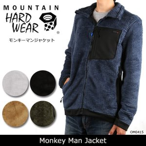 MOUNTAIN HARDWEAR / マウンテンハードウェア  モンキーマンジャケット Monkey Man Jacket OM0415 【服】ファッション アウトドア おしゃれ|snb-shop