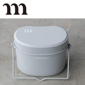 MURACO/ムラコ 飯盒 RICE COOKER GREY 【BBQ】【CKKR】|snb-shop
