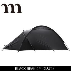 MURACO/ムラコ BLACK BEAK 2P(2人用) 【TENTARP】【TENT】 テント アウトドア キャンプ|snb-shop