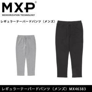 エムエックスピー MXPパンツ レギュラーテーパードパンツ(メンズ) MX46383 【NF-BOTTOM】|snb-shop