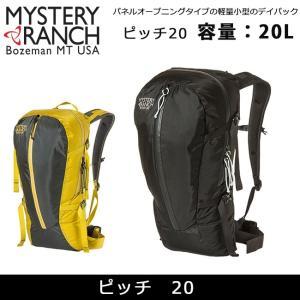 ミステリーランチ MysteryRanch バックパック PITCH 20 ピッチ 20 19761088 myrnh-133 日本正規品 snb-shop