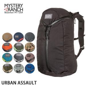 【日本正規品】ミステリーランチ MysteryRanch バックパック アーバンアサルトURBAN ASSAULT 19761091 myrnh-138|snb-shop