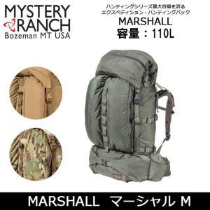 【日本正規品】ミステリーランチ MysteryRanch マーシャル M MARSHALL M 19761117 【カバン】 バックパック snb-shop