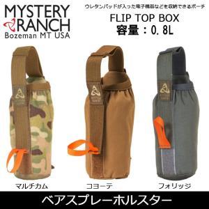 【日本正規品】MysteryRanch ミステリーランチ ベアスプレーホルスター/19761110 【カバン】 ホルスター snb-shop