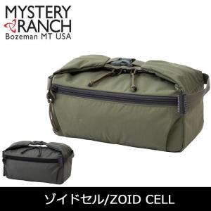 ミステリーランチ MysteryRanch ギアケース ゾイドセル ZOID CELL 19761145 【カバン】|snb-shop