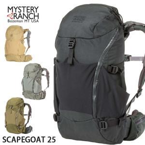 ミステリーランチ MysteryRanch バックパック SCAPEGOAT 25 スケープゴート 25  19761132 【カバン】 myrnh-201 日本正規品 snb-shop