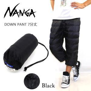 nanga-003 NANGA ナンガ NANGA ナンガ ダウンパンツ 7分丈 日本製 アウトドア メンズ レディース 登山 ファッション 防寒着 送料無料 snb-shop