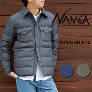 NANGA ナンガ  ダウンシャツ アウトドア メンズ|snb-shop