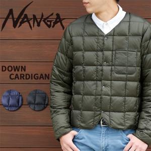 NANGA ナンガ  ダウンカーディガン アウトドア メンズ|snb-shop