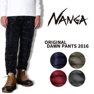 NANGA ナンガ  オリジナルダウンパンツ アウトドア メンズ snb-shop