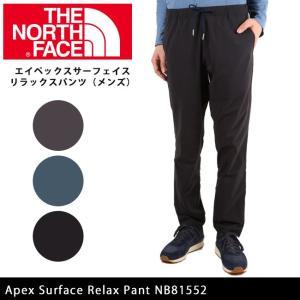 ノースフェイス THE NORTH FACE パンツ エイペックスサーフェイスリラックスパンツ(メンズ) Apex Surface Relax Pant NB81552 【NF-BOTTOM】|snb-shop