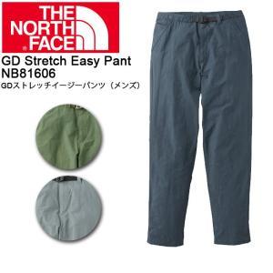 ノースフェイス THE NORTH FACE パンツ GDストレッチイージーパンツ(メンズ) GD Stretch Easy Pant NB81606 【NF-BOTTOM】|snb-shop