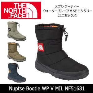 ノースフェイス THE NORTH FACE ブーツ ヌプシ ブーティー ウォータープルーフ V SE ミリタリー  Nuptse Bootie WP V MIL NF51681