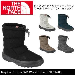 ノースフェイス THE NORTH FACE ブーツ ヌプシ ブーティ ウォータープルーフ ウール ラックス II NF51683
