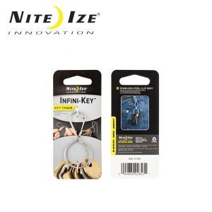 ナイトアイズ NITE-IZE キーホルダーインフィニキー/KIC-11-R3/ステンレス/日本正規品|snb-shop